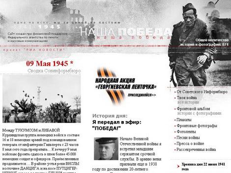 9may.ru