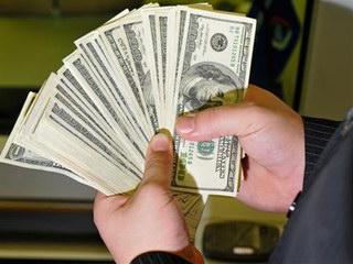 Вернуть деньги с депозита